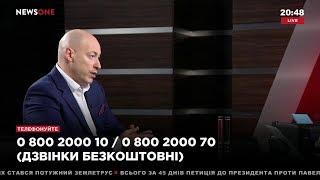 Гордон о Юрии Дуде