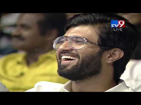 Music director Gopi Sundar speech at Geetha Govindam Audio Launch - TV9