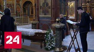 С художником Ильей Глазуновым прощаются в Сретенском монастыре