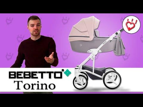 Bebetto Torino универсальная коляска 2 в 1. Видео обзор Бебетто Торино