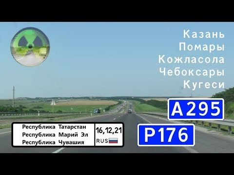 """Дороги России. Казань - Чебоксары - М7 """"Волга"""" (через Марий Эл)"""
