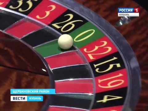 Работа игорной зоны «Азов-Сити» продлена до 2019 года