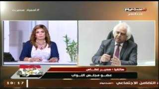 مذيعة الحدث تهاجم مجلس الشعب: «الثورة فشلت عشان انتخبنا نفس الناس»