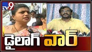 YCP MLA Roja satire on TDP minister Somireddy Chandramohan Reddy  - TV9