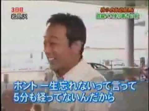 「伊藤かずえ」バス旅NO.5