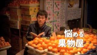 「地下鉄に乗って」「真夏のオリオン」の篠原哲雄監督最新作。 大人に向...