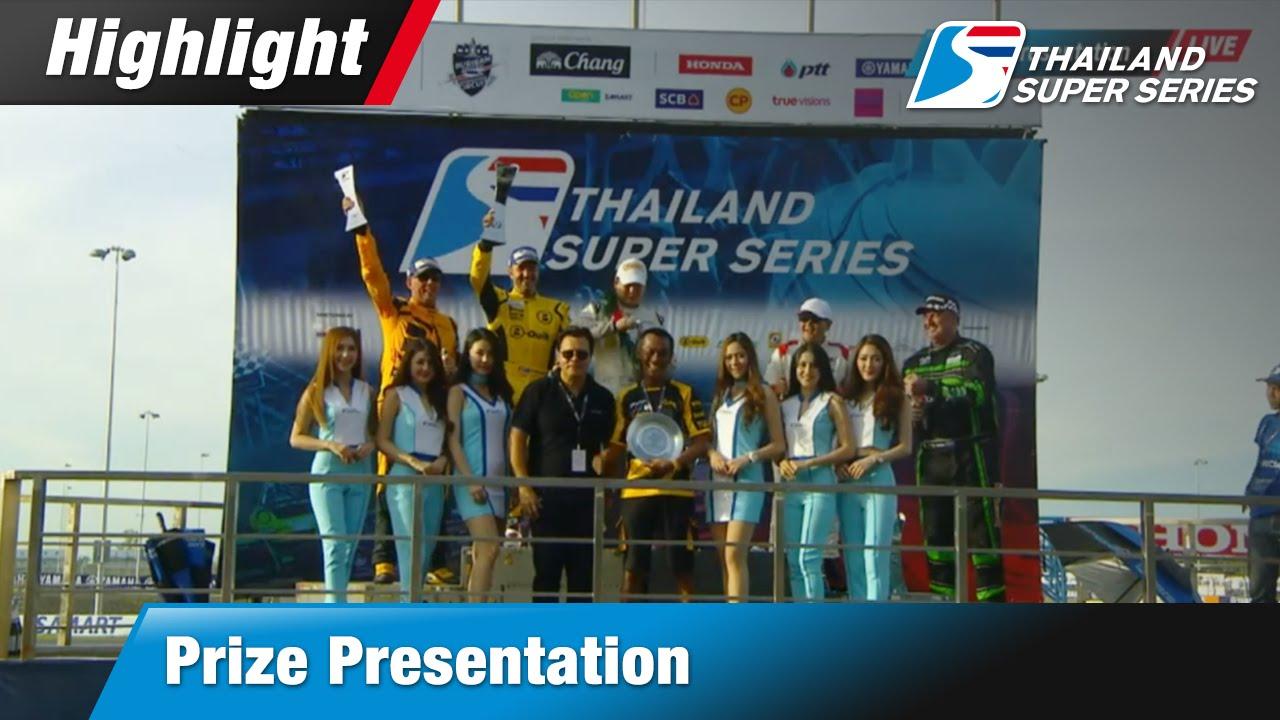 TSS 2016 [Round 1-2] Prize Presentation (Sat-21-May)