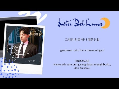 Download INDO SUB Yang Da Il - Only You s Hotel Del Luna OST Part 4 Mp4 baru