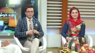 Bamdad Khosh - Special Eid Qurban Show - Ep.2 - 2016 / بامداد خوش - ویژه برنامه عید قربان - قسمت دوم