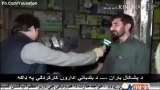 Aizaz ali12 funny video 2018