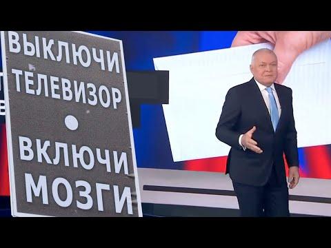 """""""Мы не пойдем голосовать за вечного!"""" Люди против пропаганды"""