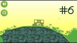 ЭНГРИ БЕРДЗ Плохие свинки Angry Birds Bad Piggies 6 уровень игры ПОКАТУШКИ