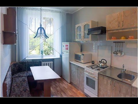 2-комнатная квартира в Днепродзержинске (Каменское)