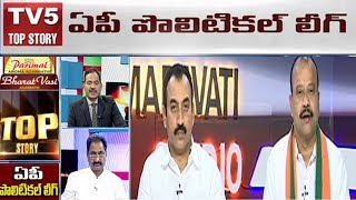 fight between tv5 murthy and vishnuvardhan reddy