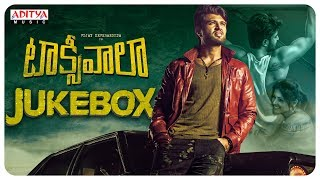 Taxiwaala Full Songs Jukebox | Vijay Deverakonda, Priyanka jawalkar | Rahul Sankrityan