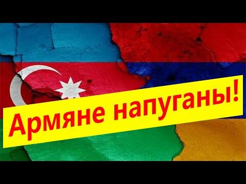 Азербайджан готовится к новой крупномасштабной атаке