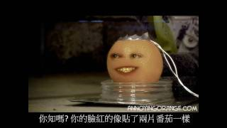 柳丁擱來亂之奪魂鋸(中文字幕內嵌版)1080P annoying orange saw