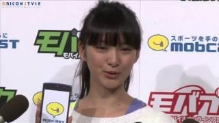 女優の武井咲(19)が26日、都内で行われた携帯&スマホ向けゲーム『モ...