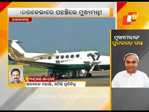 CM Naveen launches different projects in Sundergarh