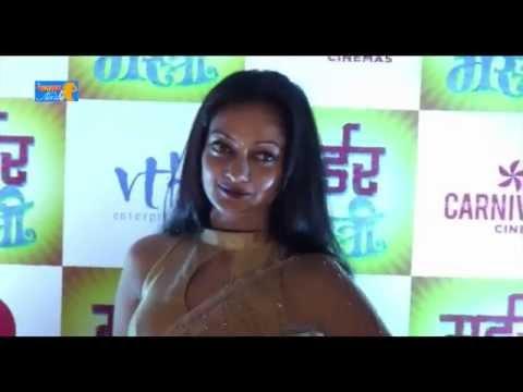 Bollywood Hot Celebs @ Murder Mystery Marathi Movie| Screening P1