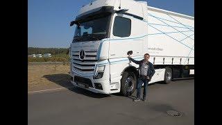 Mercedes-Benz Actros 2019 – cамый необычный тест-драйв грузовика