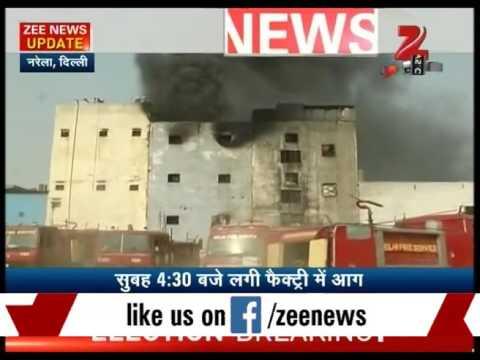 Breaking News - Fire in a Shoe Factory in Delhi