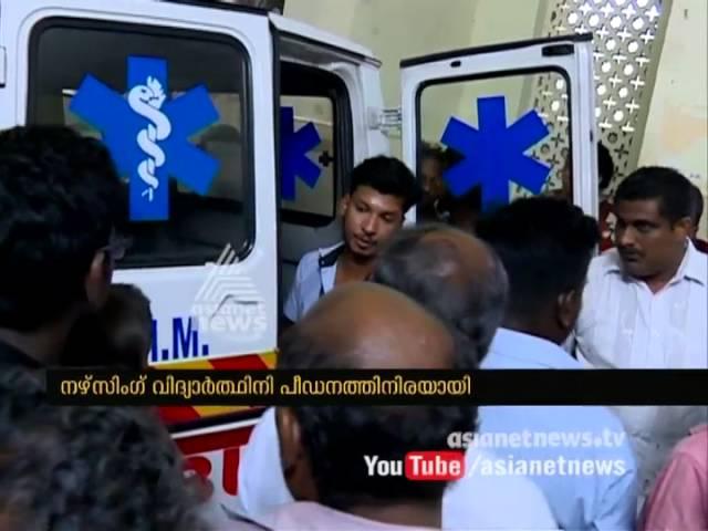 Gang rape of Varkkala Nursing Student; Police searching for culprits | FIR 4 May 2016