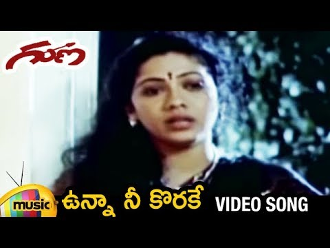 Guna 369 Telugu Movie (2019)