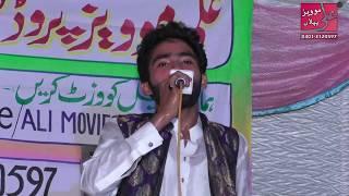 mast malang cha kita ae l Singer Zoaib Hassan l New Stag Program 2018