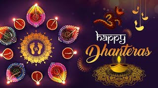 Happy Dhanteras 2020: Images Wishes Messages Quotes Greetings Pictures Wallpapers fb #HappyDhanteras