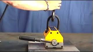 Industrial Magnetics, Inc PowerLift Lift Magnet Demonstration