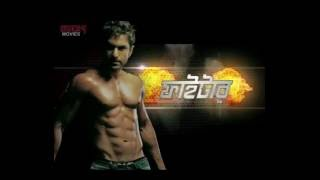 Fighter ( Title Track) | Fighter | Dibyendu | Latest Bengali song 2016