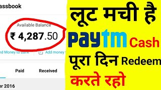 Just Spin And Earn Paytm Cash Unlimited Daily (October 2017) (Hindi) by SRK Technology