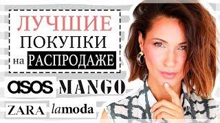 видео Купить Mango