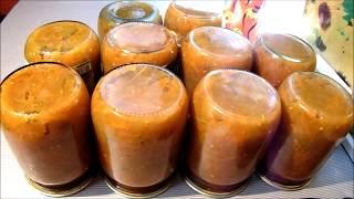 Спасаем урожай Салат из зелёных помидор на зиму БЕЗ СТЕРИЛИЗАЦИИ Вкуснятина!!!