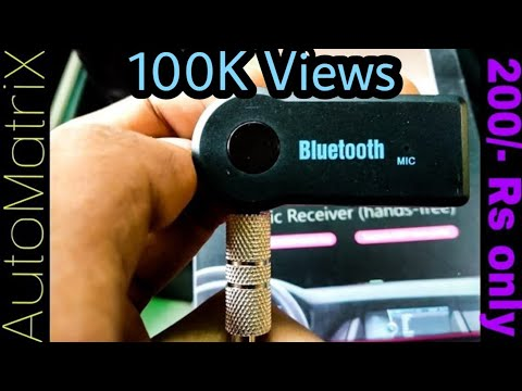 Bluetooth Audio Receiver for Car Review HINDI