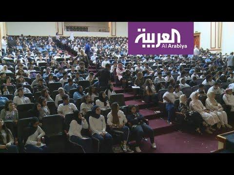 تجارب شبابية دولية تم استعراضها في المهرجان العالمي للتنمية المستدامة في البحرين  - نشر قبل 24 دقيقة