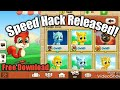 Fun Run 3 Speed Hack!! *Official Public Release* (Updated Link in description)