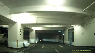 觀塘中海日升中心停車場 (出) COS Centre Carpark in Kwun Tong (Out)