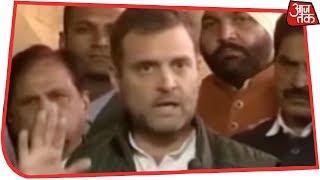 किसानों का कर्ज माफ करने तक हम PM मोदी को सोने नहीं देंगे: Rahul Gandhi