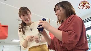 ヴィンテージリバイバルプロダクションズ thumbnail