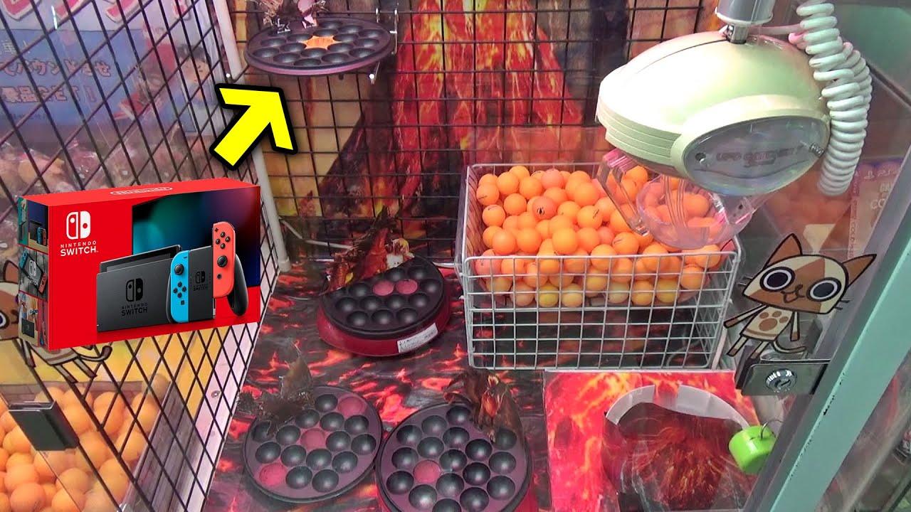 いっっっちばん上の不可能たこ焼き器「オレンジ色入賞」で任天堂スイッチ獲得のクレーンゲームww