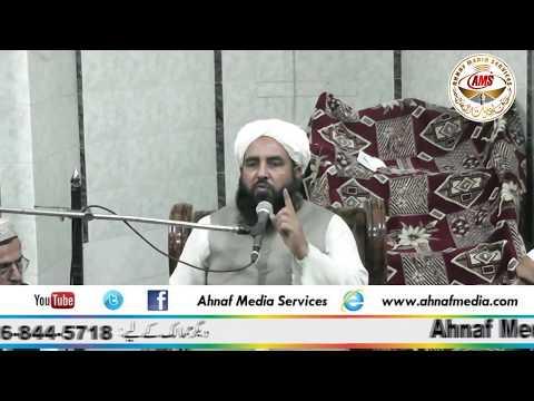 Gujranwala | Complete Bayan | Molana Ilyas Ghuman | مجلس ذکر اور بیعت thumbnail