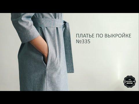 Как сшить платье советы Анастасии Корфиати