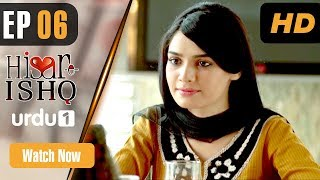 Hisar-e-Ishq - Episode 6 | Urdu 1 Dramas | Suzain Fatima, Asad Malik