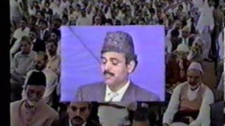 Urdu Nazm ~ Kiyon Ajab Kartay Ho Gar Main (Jalsa Salana UK 1987)