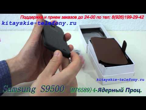 китай №1070 Samsung Galaxy S III S9500