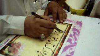 nastaliq calligraphy poetry Bu Ali Qalander by world famous calligraphest khurshid gohar qalam.mp4