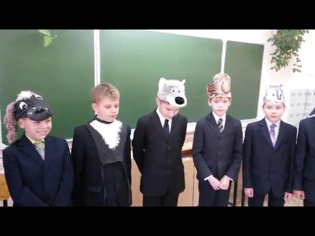 Изображение предпросмотра прочтения – «школьный театральный кружок» читают произведение «Собачья дружба» И.А.Крылова