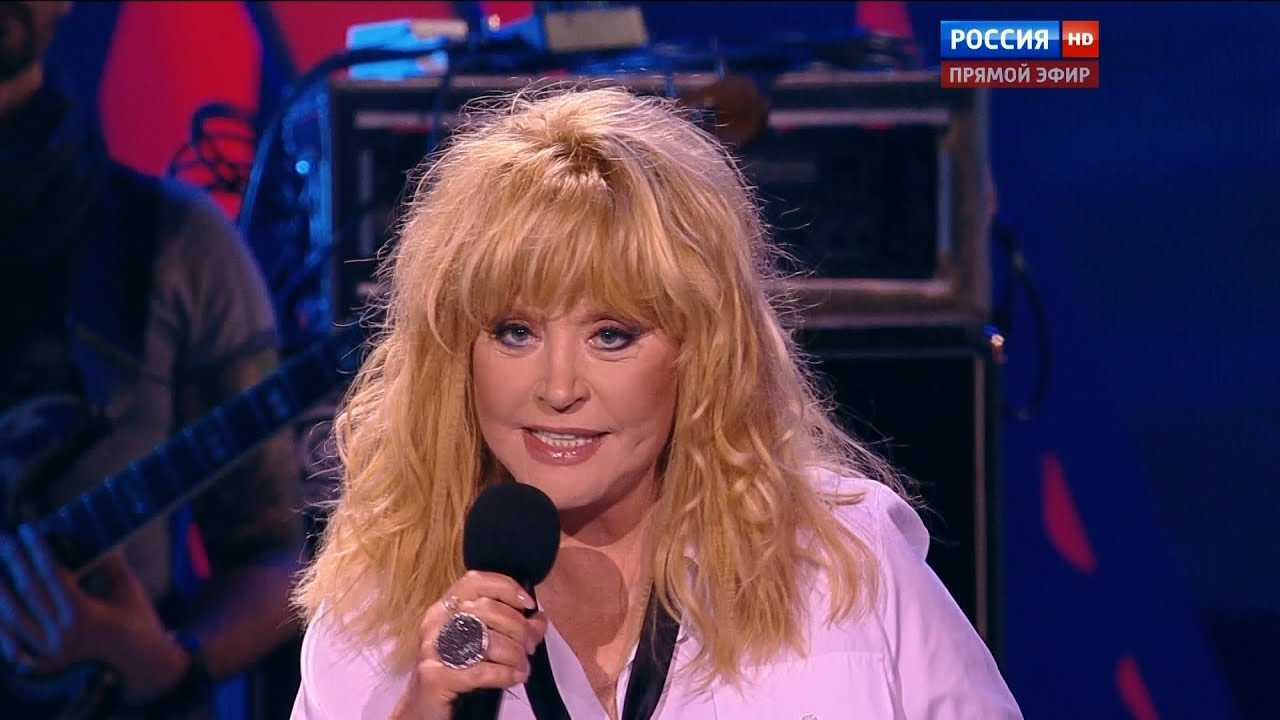 Алла Пугачева* Alla Pugatjova - Lousy Party / Sacred Lie